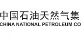 CNPC as customer/client
